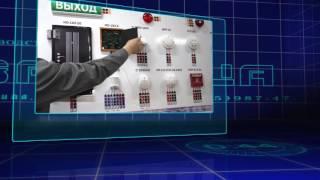 Адресно-аналоговые системы охранно-пожарной сигнализации на базе ПКП