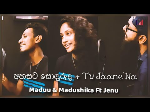 Ahasata sonduruda + Tu jaane na Covered by Maduu Twins ft Jenu