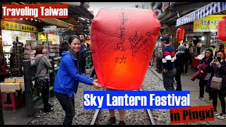 【Traveling Taiwan】Sky Lantern Festival in Pingxi   Chinese Lesson