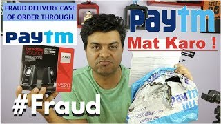 Paytm Cheated Me For 40000 INR, Ordered Camera Got 200 INR Speakers | Gadgets To Use