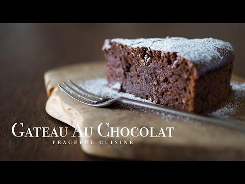Gateau Au Chocolat (vegan chocolate cake) ☆ ガトーショコラの作り方
