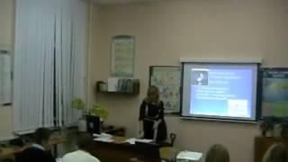 Видео урок 27.11.13 - Оргмомент