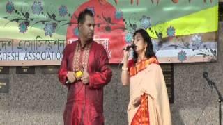 Batashe Kan Pete Thaki - Chithi by Rashidul Monsur & Tania Monsur