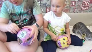 Лёва и Алиса открывают ОГРОМНЫЙ шар ЛОЛ! Новая 3 серия игрушек LOL для детей !
