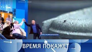 Союзники России. Время покажет. Выпуск от 03.04.2018