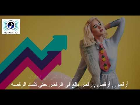 Katy Perry - Chained To The Rhythm (Official Lyric) Ft. Skip Marley مترجمة