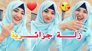 الفتاة الجزائرية التي أثارت ضجة على تيك توك بتقليدها و ابداعها على اغاني راي جزائرية Tik Tok ALGERIA
