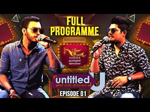 Untitled | Sanuka - Nadeemal | Episode -01 | 2019-07-07 | Rupavahini Musical