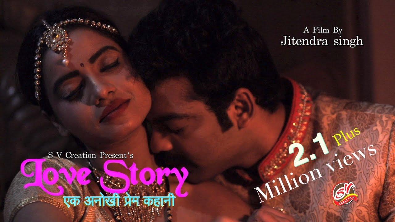 Download Love Story : Ek anokhee prem kahaani