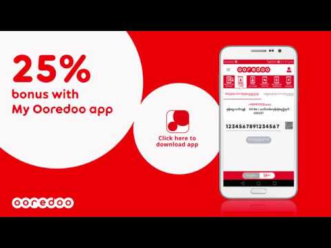 MY OOREDOO APPLICATION TÉLÉCHARGER