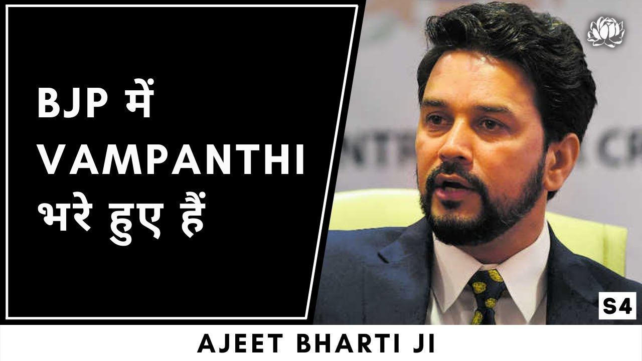 """Danish Siddiqui बहादुर पत्रकार था"" BJP के सारे Ministers बोलते तो आश्चर्य नही होता | Ajeet Bharti |"