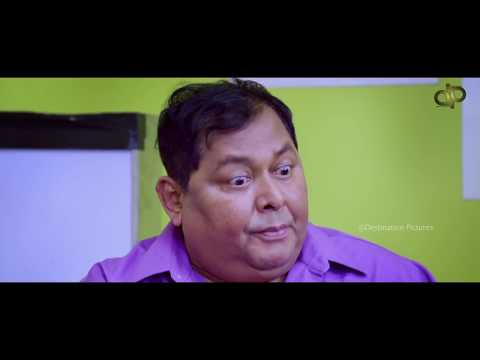 DR T PAY  DHOR  EPISODE -3 II KHARAJ MUKHERJEE II ROHINI II DESTINATION PICTURES PRESENTS