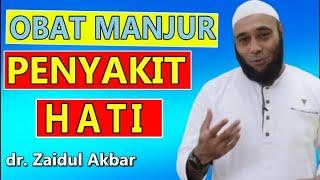 Obat Sakit Hati: Penyakit Hati dalam Islam dan Obatnya yang Paling AMPUH -Ustadz Nuruddin Abu Faynan.