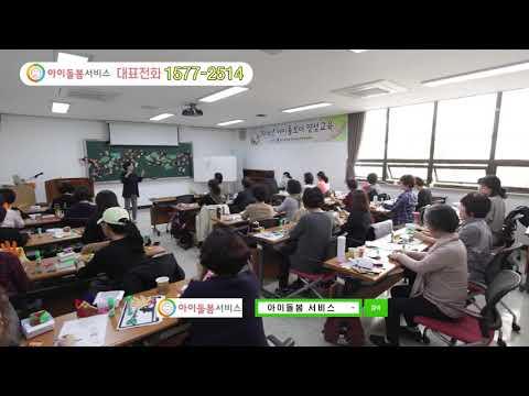 경기도 여성비전센터 기관홍보
