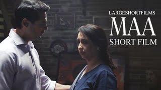 MAA Short Film I Niranjan Iyengar I Neena Kulkarni I Dino Morea | Entertainment Nexus