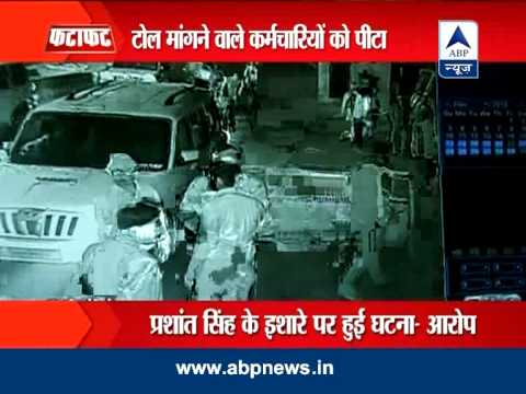 MLA Prashant Singh allegedly creates chaos at toll booth