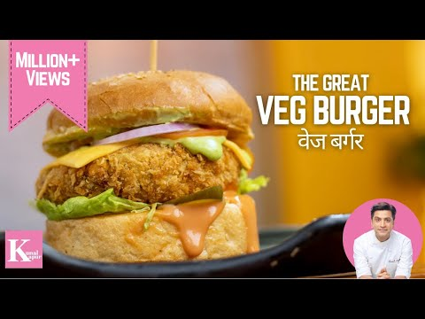 Veg Burger Recipe | Aloo Tikki Burger | Easy & Delicious| Homemade Veg Burger | Chef Kunal Kapur