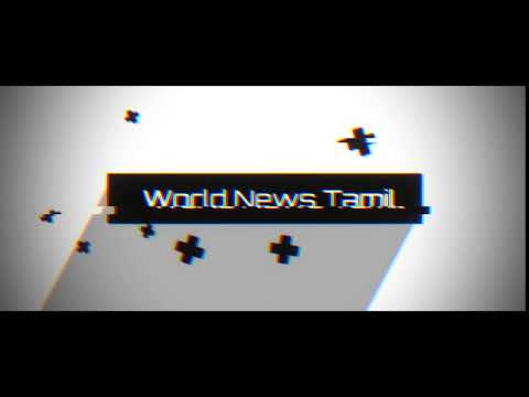 WORLD NEWS TAMIL OFFICIAL AD