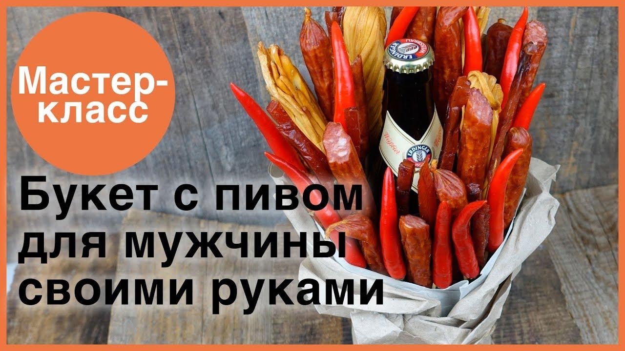 nachalnitse-marta-yak-zrobiti-buket-dlya-cholovka-v-korobts-nevesti-rittsa-tsveti