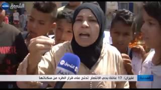 غليزان: 17 عائلة بحي الانتصار تحتج على قرار الطرد من سكناتها