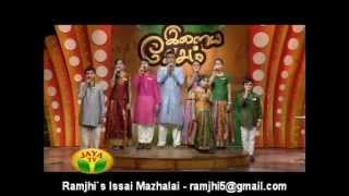 Velli Pani Malayin   - Jaya TV - Ramjhi`s Issai Mazhalai