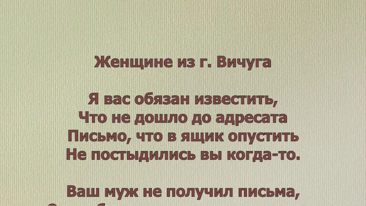Открытое письмо симонов, картинки