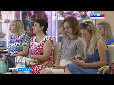 ГТРК Белгород - Семейные врачи встретились в Белгороде