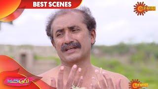 Rendu Rellu Aaru - Best Scene   27 July 2020   Gemini TV Serial   Telugu Serial