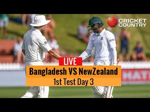 Bangladesh Vs New Zealand XI | Two-day Practice Match | Channel 9 Live | Gtv Live | লাইভ স্ট্রিম