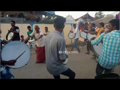 Village Pochamma Dappu Dance | Step 1 | పోచమ్మ డప్పు స్టెప్పులు