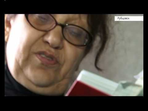 «Могу помочь»: пенсионерке из Рубцовска нужна кровать