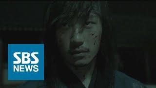 대역 없는 '화려한 액션'…영화 '역모' / SBS