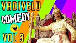 Vadivelu Comedy | Vol 3 | Vadivelu | Vadivelu hilarious Comedy Scenes | Vadivelu full Comedy Scenes