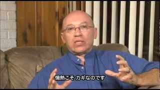 DVD「ダリル・アンカ バシャール vol.1&2」予告編