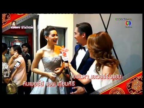 เลือดมังกร - 2014.09.25 - Bangkok Gossip Woaw Maya