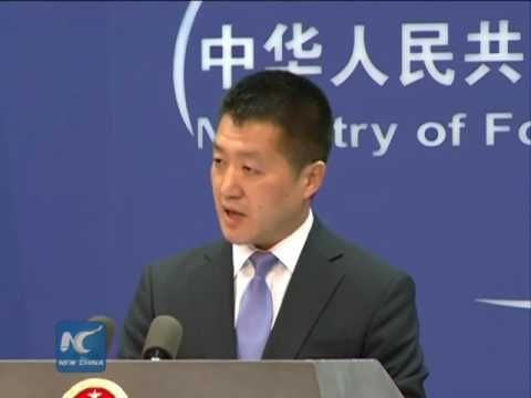 International Organization for Migration welcomes China's application