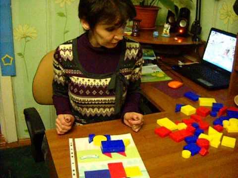 Несложная игра с блоками Дьенеша.