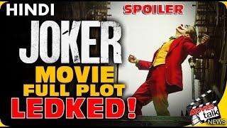 JOKER : Film Full Plot LEAKED [Explained In Hindi]