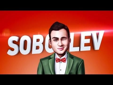 55x55 – НИКОЛАЙ (feat. Николай Соболев)