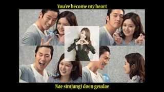Ailee - Goodbye My Love (OST Fated To Love) Karaoke