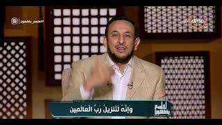 داعية: 4 أشخاص هم أمهر من قرأوا القرآن (فيديو)
