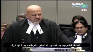 المحكمة الدَّولية تُغرّم كرمى خياط عشرة آلاف يورو وتهرب من عقوبة السَّجن – نانسي السبع     28-9-2015