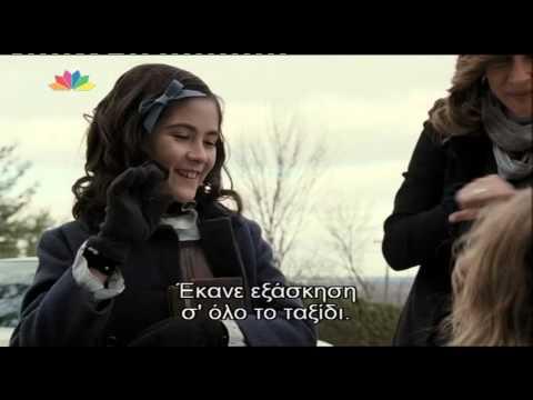 Orphan   Greek subs