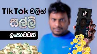 How to Earn $ money with TikTok