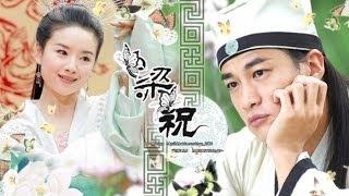 Nhạc phim Lương Sơn Bá Chúc Anh Đài thumbnail