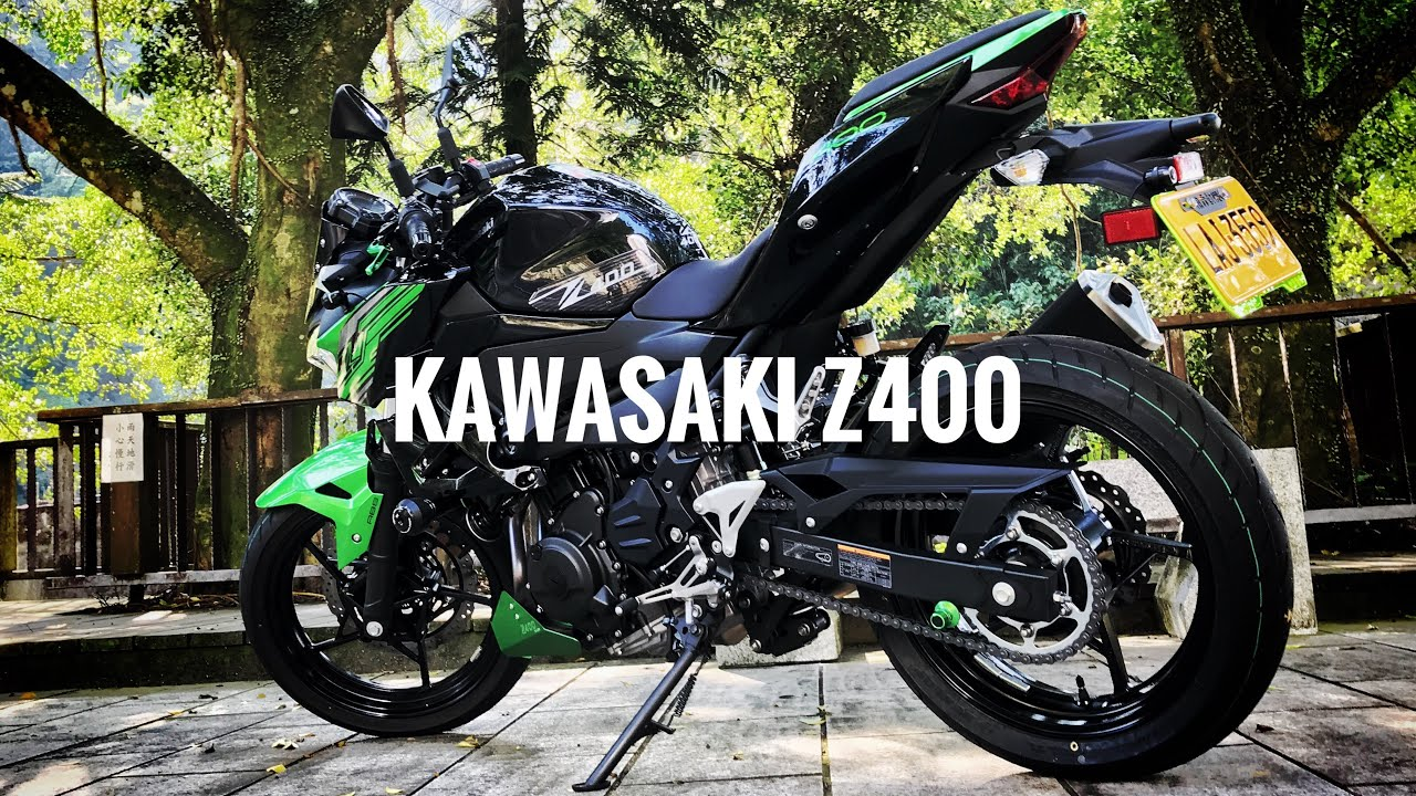 檔車新手/Kawasaki Z400/北宜訓車 - YouTube