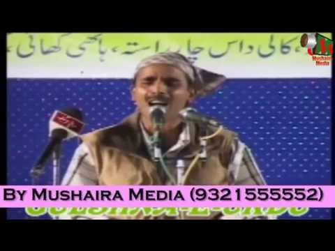 Naat By Shakeel Arfi at All India Mushaira, Ahmedabad, Gulshan-E-Urdu