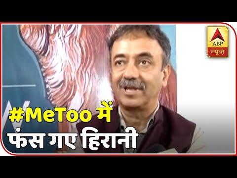 Filmmaker Rajkumar Hirani Accused Of Sexual Assault   ABP News Mp3