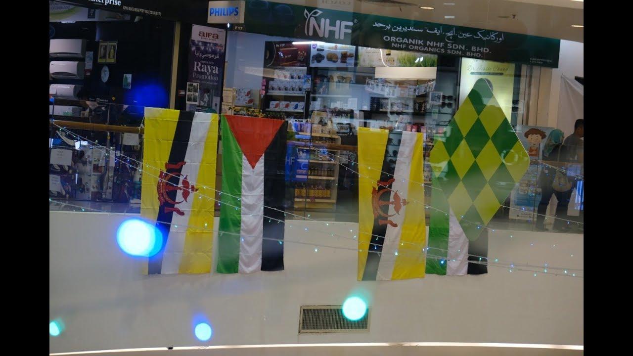 Program Brunei Peduli Palestin 1 Jun 2019 (After Video)