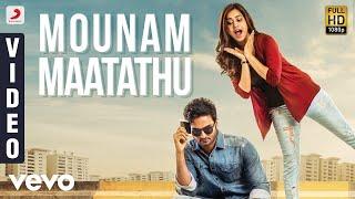 Nannu Dochukunduvate - Mounam Maatathoti Video (Telugu) | Sudheer Babu | B. Ajaneesh